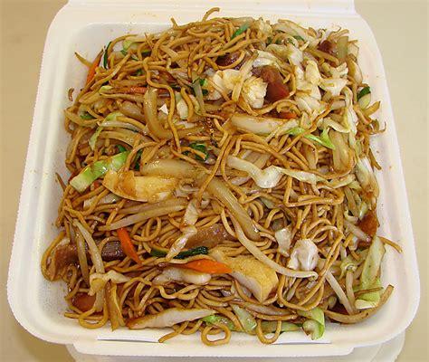 golden noodle mo ili ili eats golden dynasty restaurant tasty island