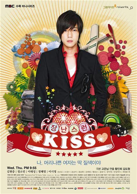 love theme playful kiss mp3 download download ost playful kiss majesta anggraeni