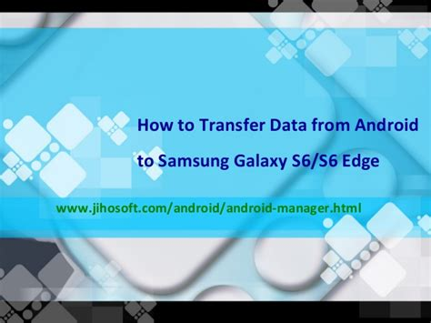how to transfer data from android to android how to transfer data from android to samsung galaxy s6 s6 edge