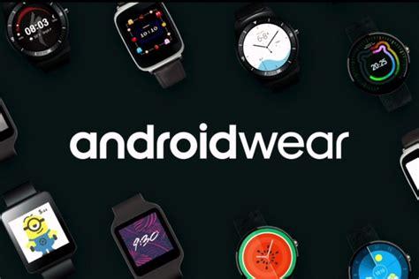 themes for android wear השעונים משתדרגים גוגל מציגה מספר תכונות חדשות ל android wear