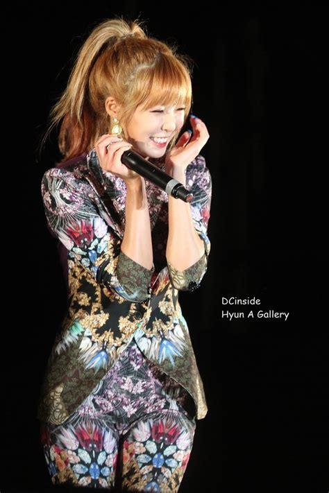 hyuna looks fancy in her new clriden photoshoot koogle tv best 25 hyuna body ideas on pinterest hyuna fashion