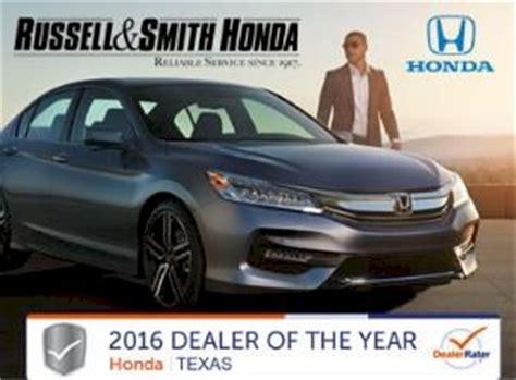 russel smith honda smith honda honda service center dealership