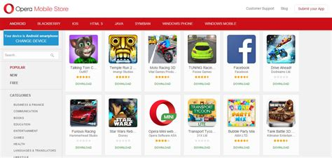 apps opera app android baidu app store appcake repo sources apk free android apps