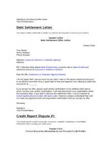 credit and debt dispute letters