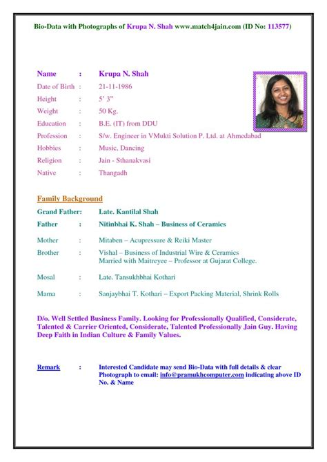 layout for biography 26 best biodata for marriage sles images on pinterest