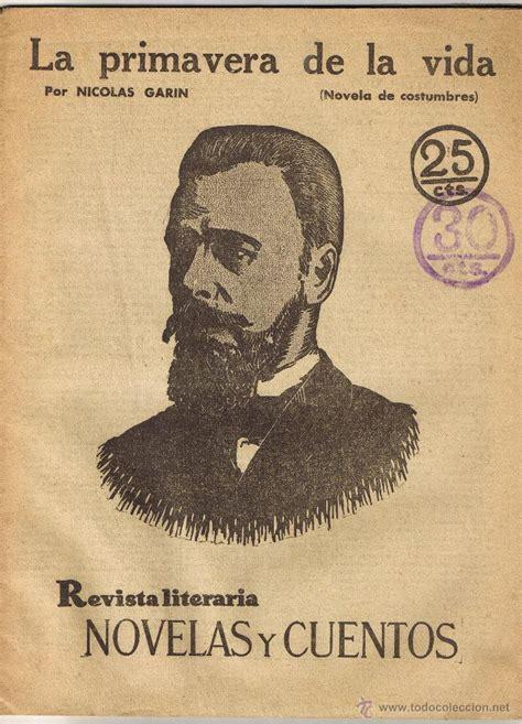 imagenes revista literaria revista literaria novelas y cuentos la primer comprar