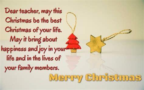 christmas wishes  teacher entertainmentmesh