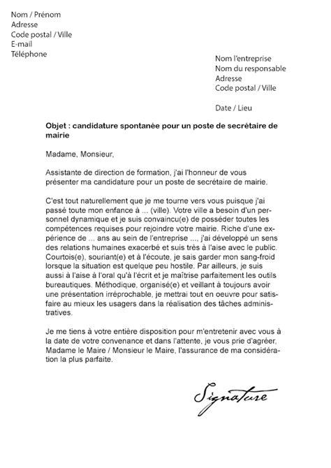 Lettre de motivation Mairie (Secrétaire) - Modèle de Lettre