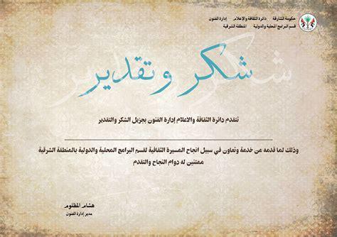 web design certificate gmu graphic design creative mariam