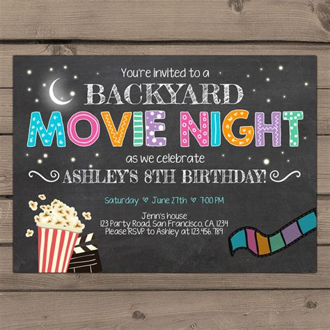 movie night party invitation movie night birthday invitation under the stars invitation