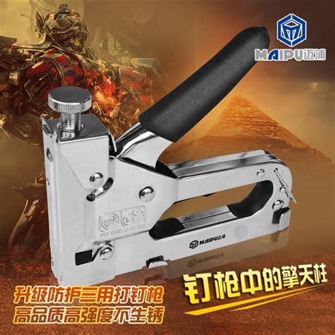 Gun Tacker Set maipu staple gun multifunction nail rapid upholstery tacker stapler gun set 3 way in nail
