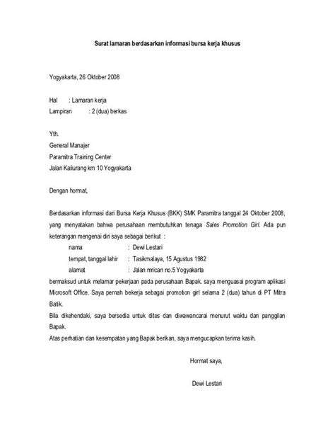 Contoh Application Letter Berdasarkan Iklan 17 Best Images About Contoh Lamaran Kerja Dan Cv On Language Radios And Honda