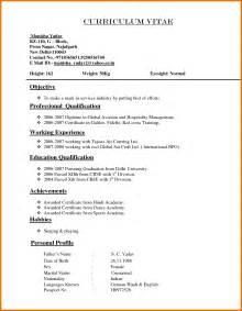kellogg mba resume 5 - Kellogg Resume Format