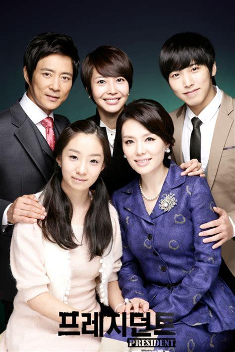 film korea terbaru kbs kbs drama president with super junior sungmin