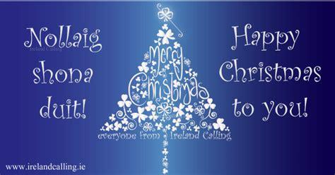 irish christmas blessings  carols