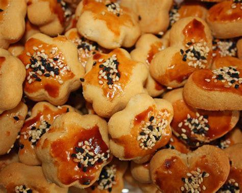 Tuzlu Kurabiye Tuzlu Kurabiye Tuzlu Kurabiye Tuzlu Kurabiye Tuzlu | sirkeli tuzlu kurabiye tarifi kolay kurabiye tarifleri