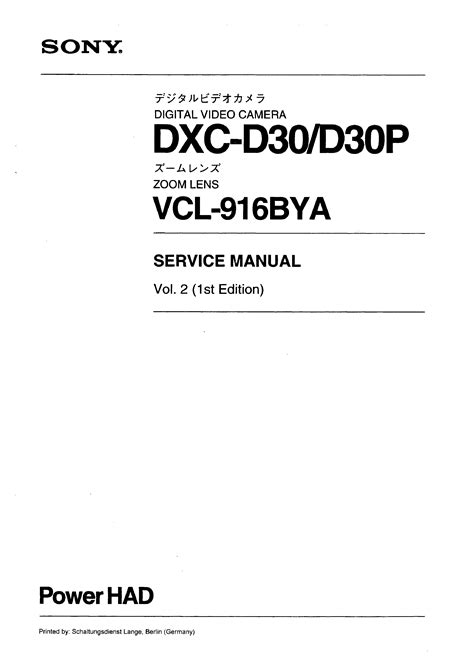 sony vcl 0630s service manual sony vcl 916bya volume 2 service manual immediate download