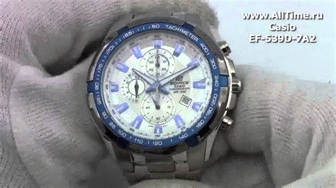 Casio Edifice Ef 539d 7a2v casio edifice ef 539d 7a2