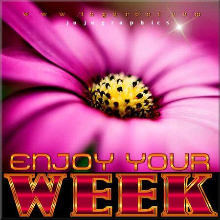 enjoy  week  jujugraphics