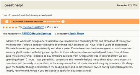 Club Mba Gmat by Gmat Club Mba Admission Consultant Reviews Of Aringo