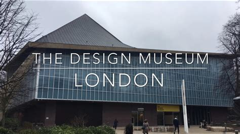 design museum free the design museum london youtube