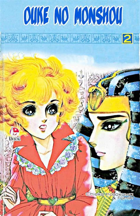 most sold mangas 158 best images about vintage on