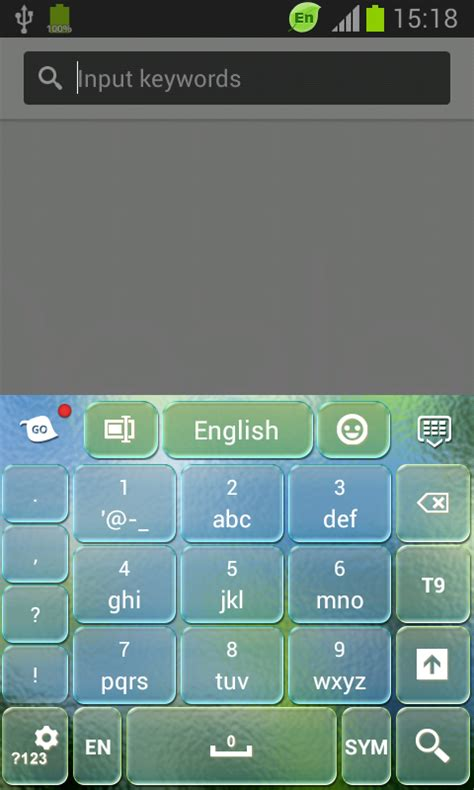 android themes huawei ascend keypad for huawei ascend p1lte free apk android app