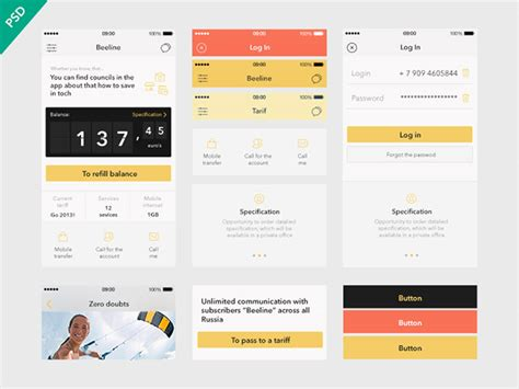 20 best app designs free template