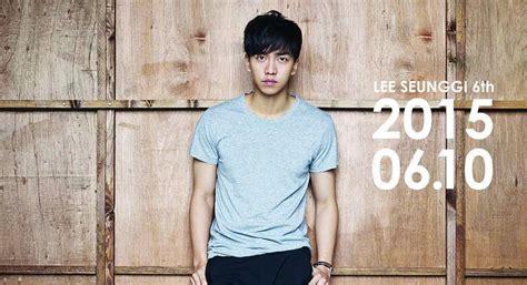 lee seung gi ig lee seung gi updates on comeback via newly created