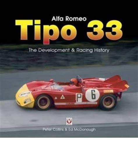 Alfa Romeo Tipo 33 Sagin Workshop Car Manuals Repair