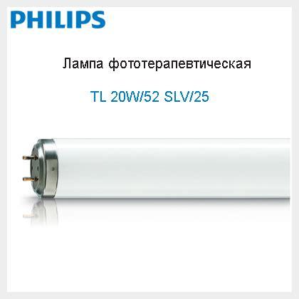 Lu Philips Tl 20w 52 philips tl 20w 52 g13 slv 25