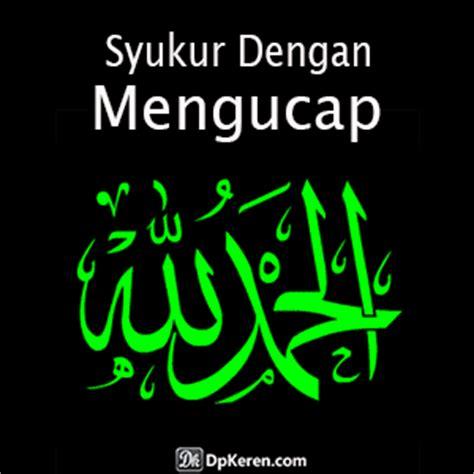 gambar dp bbm kata kata alhamdulillah terbaru 2017 dpbergerak xyz