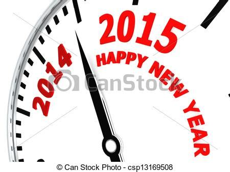 new year clip 2015 sticking with effective and realistic goal setting and resolutions for the new year
