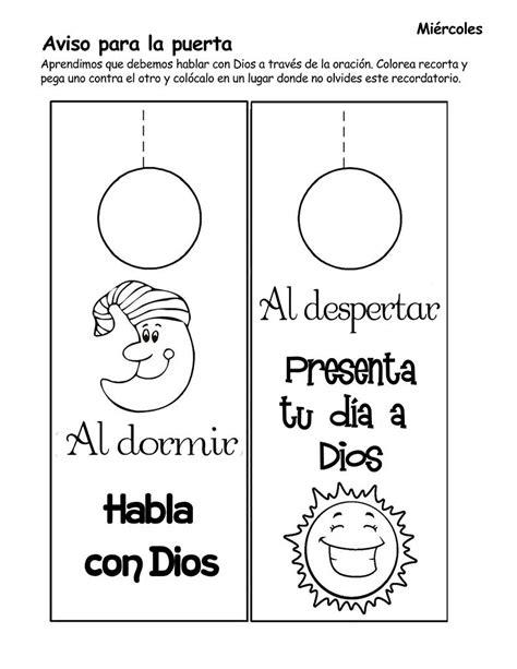 preguntas biblicas sobre la oracion manualidades biblicas escuelas