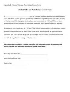 photo release consent form template photo consent release form template pictures to pin on