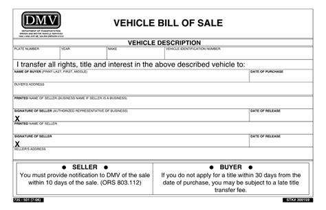 blank bill of sale template 7 free word pdf document downloads