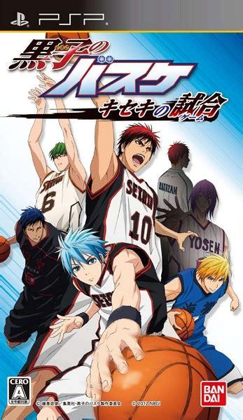 theme psp kuroko no basket jeu vid 233 o kuroko no basket playstation portable psp