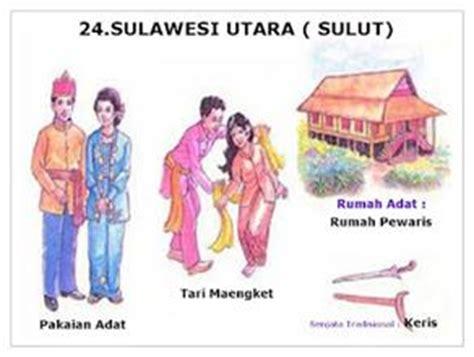 Dodol Labu Kalimantan 33 provinsi provinsi di indonesia the