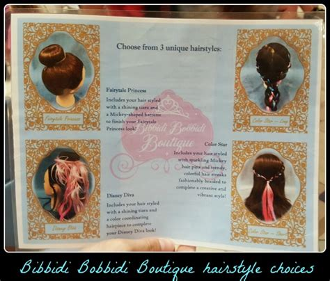 Bippity Boppity Boutique Hairstyles by Bibbidi Bobbidi Boutique Princess Makeover