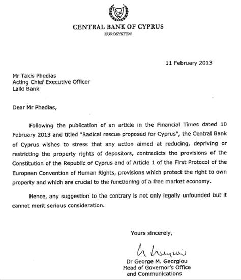 Complaint Letter To Central Bank Deposits Become Eligible For Bail In On January 1 2016 Zero Hedge