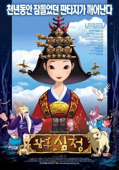 film anime korean empress chung