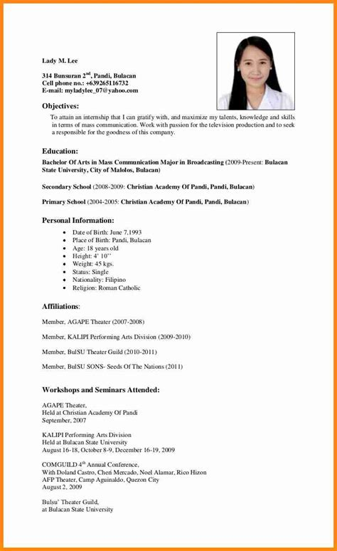Sample Resume Objectives For Bsba by 3 Applicant Resume Sample Objectives Driver Resume