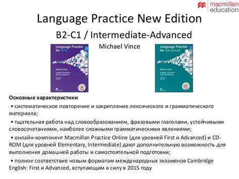 libro language practice new edition language practice
