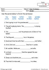 primaryleap co uk gender worksheet