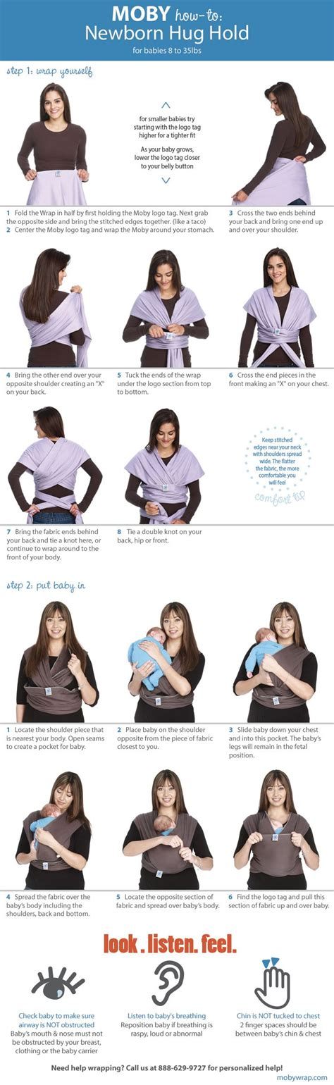 printable moby wrap directions baby wrap carrier diy www imgkid com the image kid has it