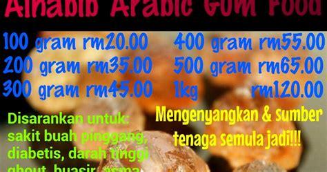 Paling Murah Sejadah Al Arabia Termurah alhaddar trade harga arabic gum paling murah di pasaran