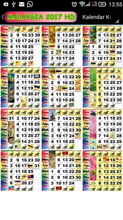 Kalender Kuda 2018 2018 Calendar Kuda 2018 Calendar Kuda Inspirational