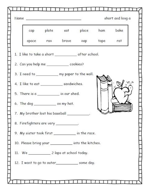 Magic E Worksheets Free Printable by Silent E Worksheets Do You A Great Way To Teach The