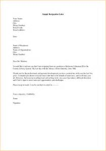 11 example or resignation letter basic job appication