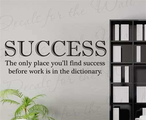 success inspirational motivation vinyl wall quote decal wall decal sticker quote vinyl art lettering large success